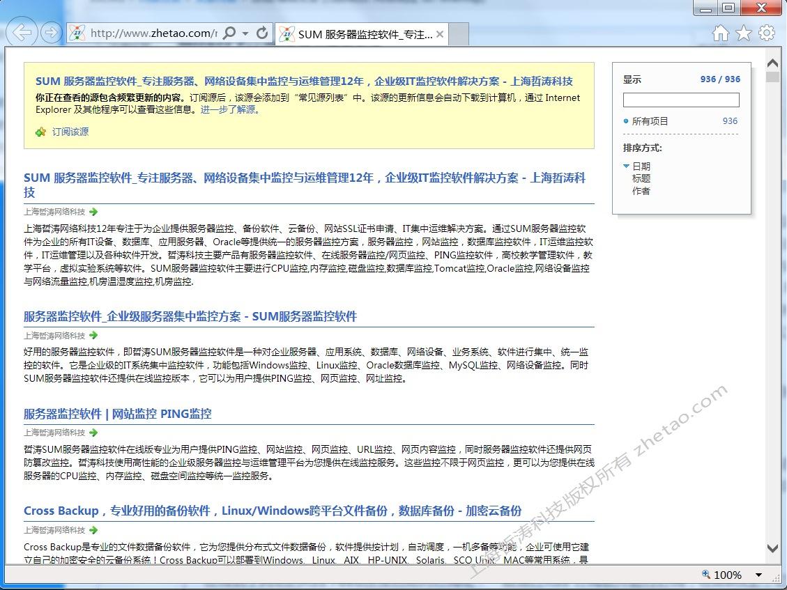 哲涛官网RSS Feed